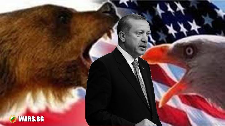 САЩ и Турция се разбраха за Северна Сирия