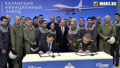"Владимир Путин похвали новия стратегически бомбардировач ""Ту-160М"""
