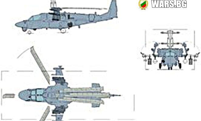 "Ка-52 ""Катран"": руският ""летящ танк"""