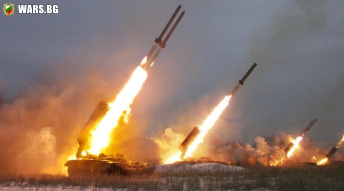 Русия разработва реактивна система за залпов огън от ново поколение