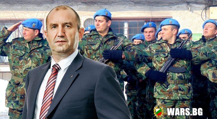 """Президентът Радев ще посети 68-а бригада """"Специални сили"""""""