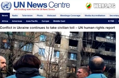 Гледна точка! Донбаската пролет +ФИЛМ