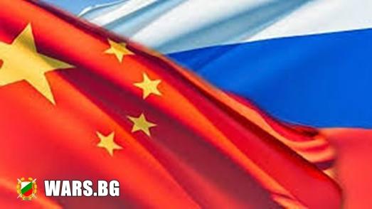 Русия и Китай ще изследват заедно Луната