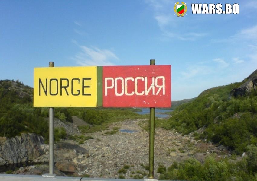 Според норвежкото разузнаване Москва тренира удари по цели в Северна Норвегия