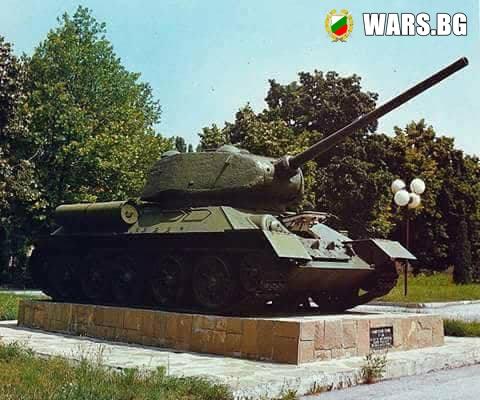 Гледна точка ! Изчезва цял танк и никой не знае !