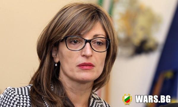 Екатерина Захариева: Ударите в Сирия няма да повлияят на отношенията ни с Москва
