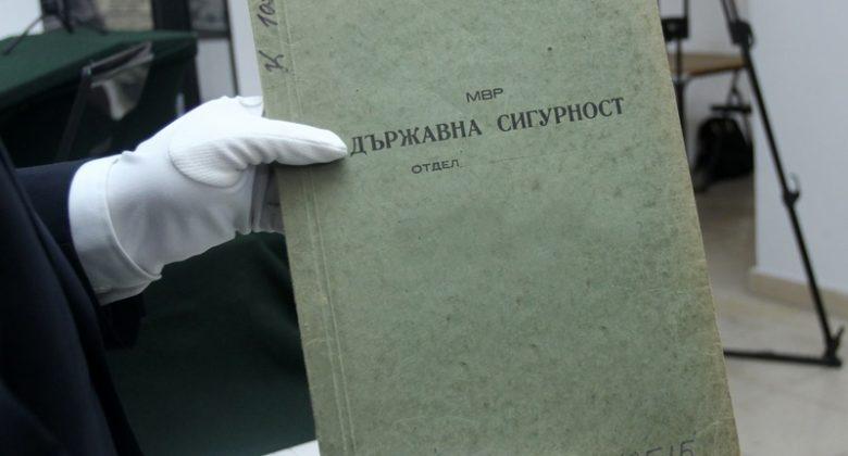 Разузнаването: България е фокус за специалните служби на балканските страни и глобалните сили