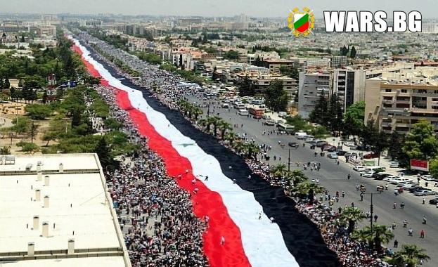 Сирия на сирийският народ