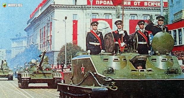 Недоносчета затриха армията ни от 150 000 души, 300 самолета, 3000 танка …
