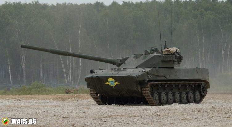 """Модернизираният """"Спрут"""" влиза в руската армия догодина"""