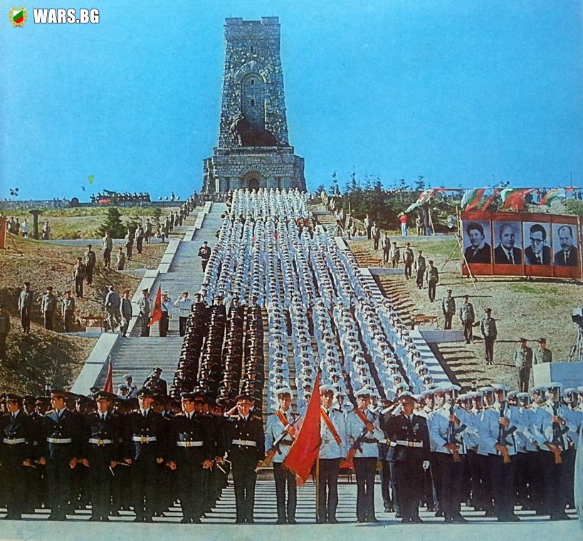 Нямаше армия на Балканите и в половин Европа, която можеше да воюва с България, а сега…