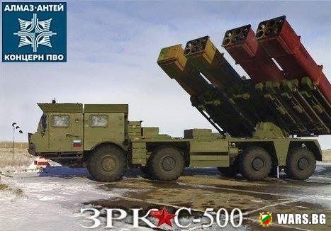 Паника в САЩ! Русия тайно изпита успешно ЗРК С-500, която може да свали всичко във въздуха (ВИДЕО)