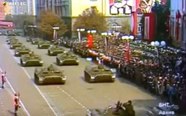 СКРЪБНАТА РАВНОСМЕТКА: Сравнете военният парад с този от 1981 година! Ще ви заболи сърцето! Не искаха да покажем това видео!