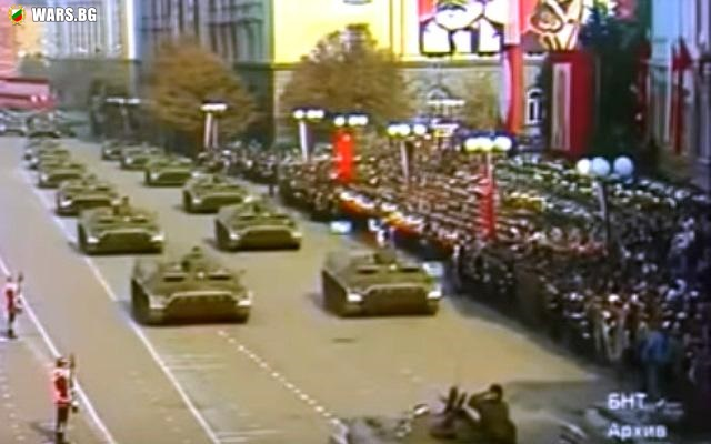 СКРЪБНАТА РАВНОСМЕТКА: Сравнете днешния военен парад с този от 1981 година! Ще ви заболи сърцето! Не искаха да покажем това видео!