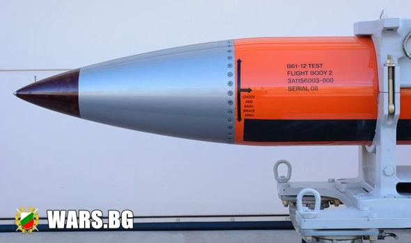 ВВС на САЩ са провели 26 теста на нова гравитационна атомна бомба