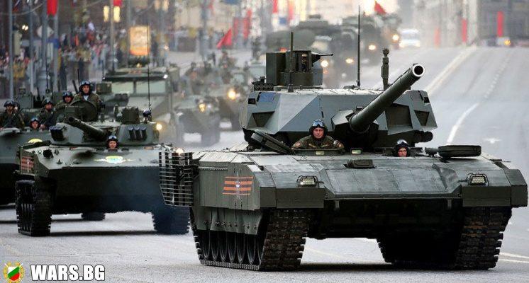 """Американски танкисти Американски танкисти за """"Армата"""": Не вярвахме, че руснаците могат да направят такива танковеза """"Армата"""": Не вярвахме, че руснаците могат да направят такива танкове"""