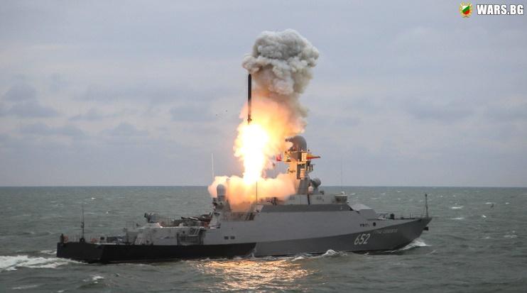 Какви хиперзвукови ракети ще получи руската армия в близките години