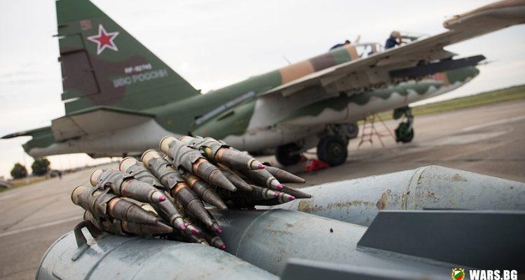 Малки, но смъртоносни: Най-малките руски артилерийски оръдия