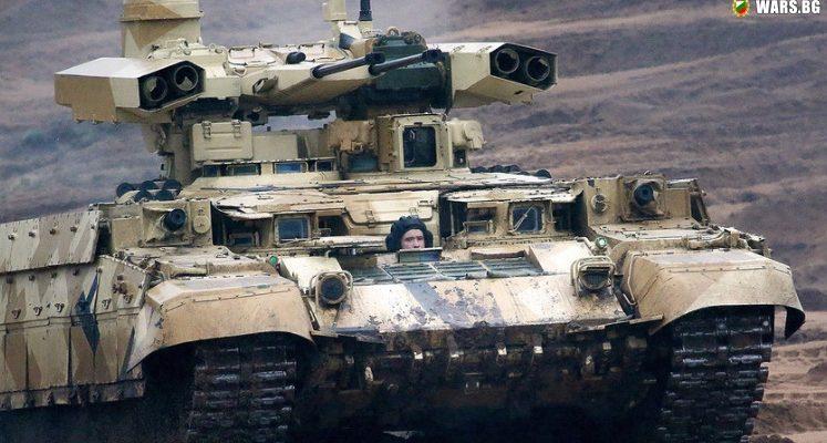 """Руската армия се въоръжава с новите БМПТ """"Терминатор-2"""""""