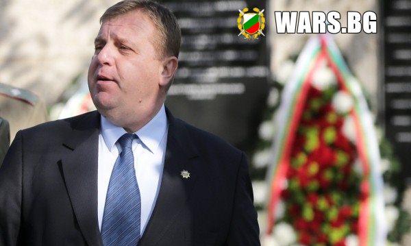 Време е за оставка на Каракачанов !