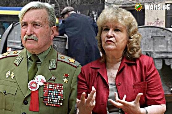 Дъщеря е на армейски генерал Добри Джуров: Татко се срина когато видя офицери да ровят по кофите !