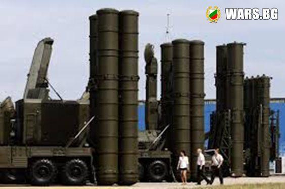 САЩ ще наложат санкции на Турция, ако закупи руските ракетни комплекси С-400