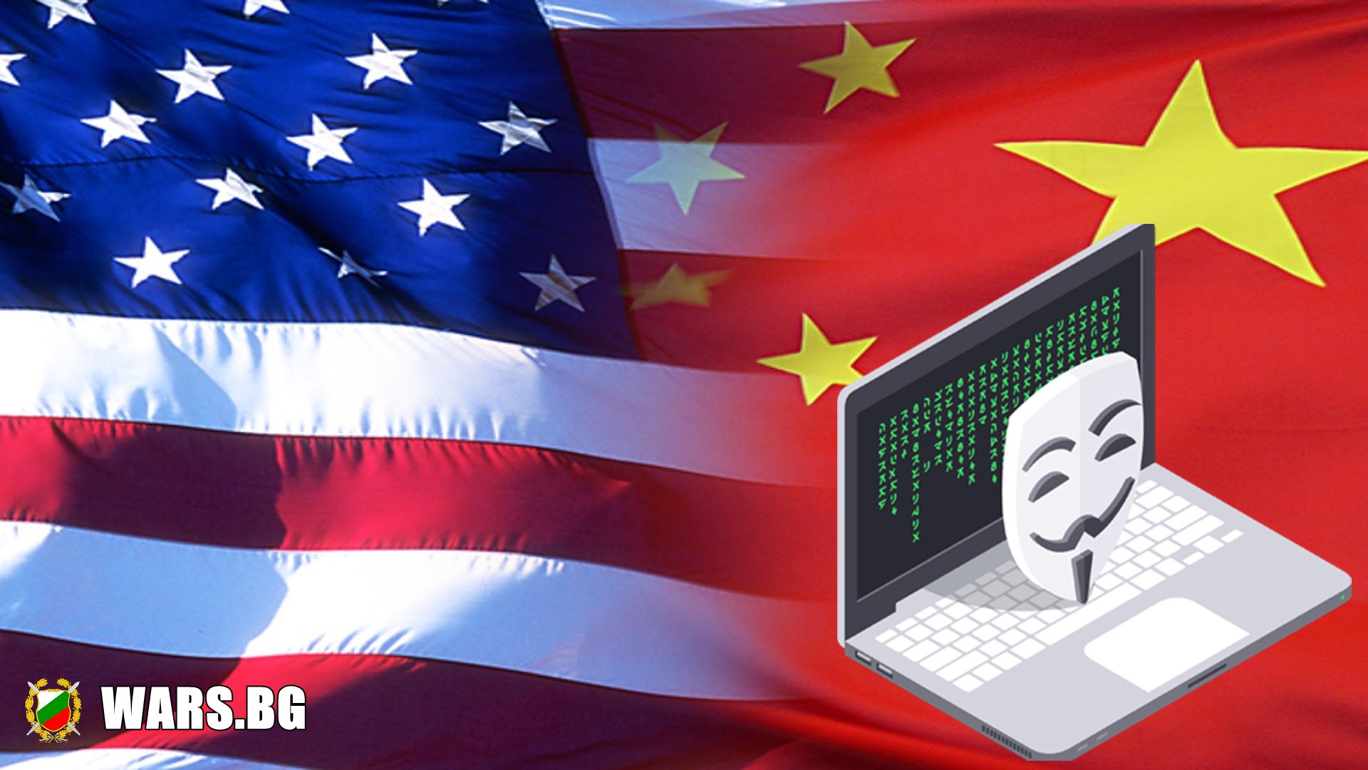 Китайски хакери са откраднали планове на САЩ за подводна война