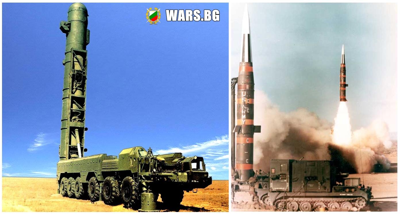 """30 години без ракетите """"Пършинг"""" и """"Пионер"""""""