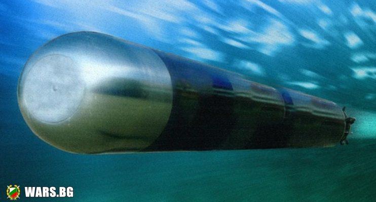 Ново руско торпедо ще ловува във водата