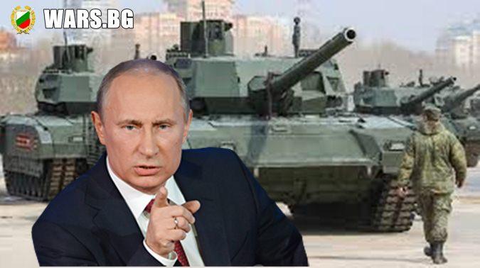 Само от подаръците на Путин, Сърбия вече има четворна армия на нашата... Ние още чакаме златните натовски колесници.