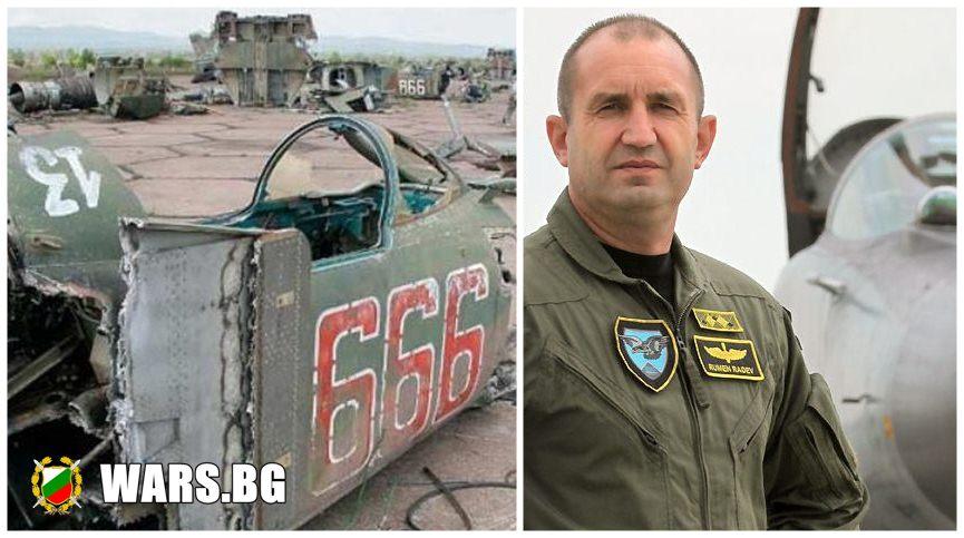 Преди и след НАТО!