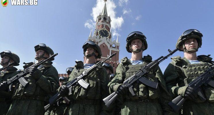 Американски експерт постави Русия в страните с най-силни войски до 2030 година
