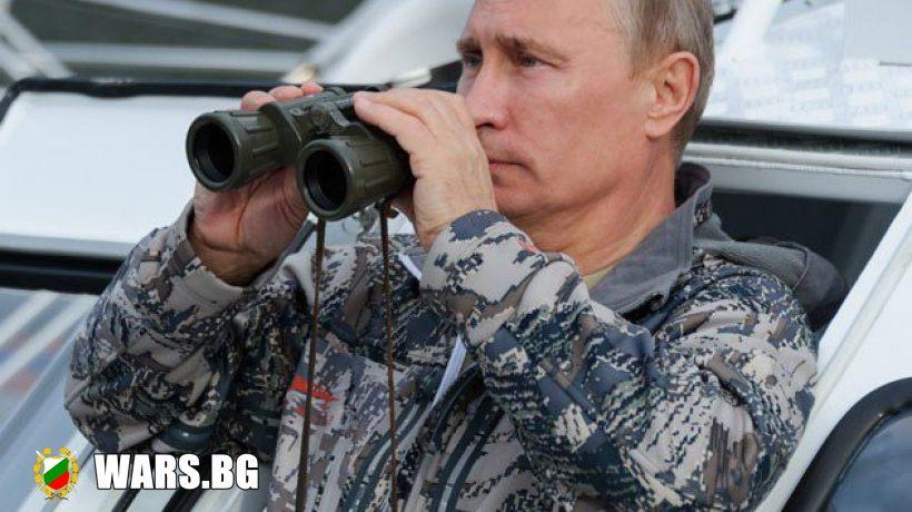 Гореща точка! Владимир Путин наредил внезапна проверка на бойната готовност в два военни окръга
