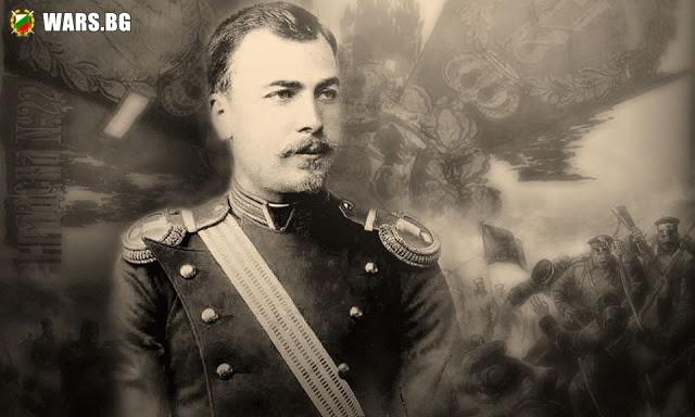 Как един пленен български офицер спаси знамето на своя полк
