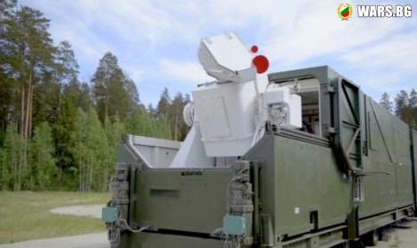 Откриха позицията на руски лазерен комплекс