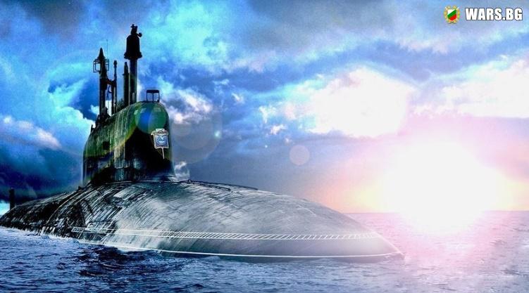 """Защо американски експерти смятат, че руската подводница """"Саров"""" е заплаха за САЩ?"""