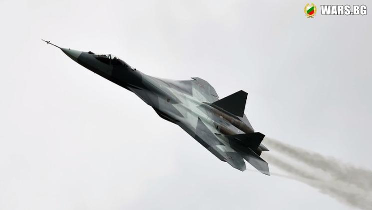 Американски експерт: Су-57 може да изненада всеки противник във въздушния бой