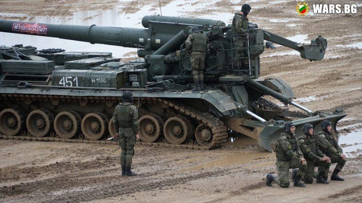 Където удари, трева не никне: най-страшната руска артилерийска система