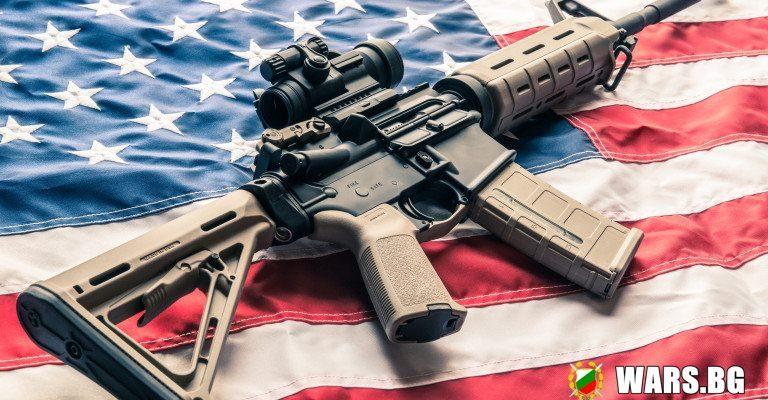 Полуавтоматичните оръжия и масовите стрелби