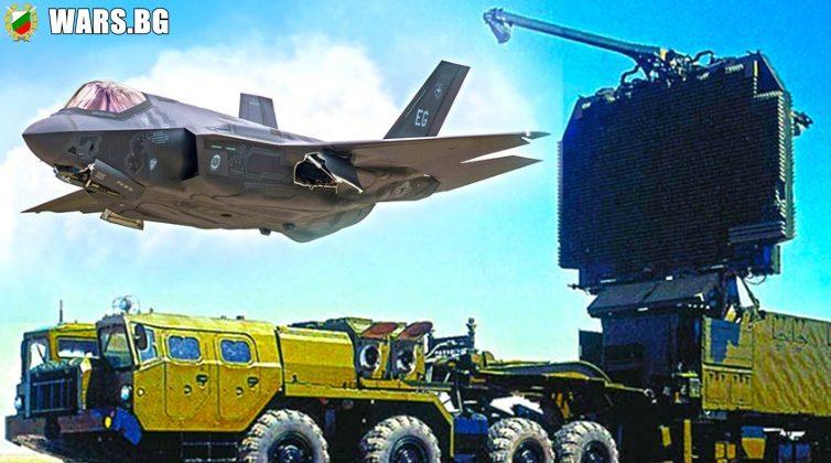 """Безпокойство в НАТО: ще """"разголи"""" ли С-400 тайните на американския изтребител F-35?"""