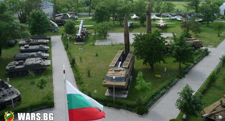 Националният военноисторически музей отбелязва 110-ата годишнина от Независимостта