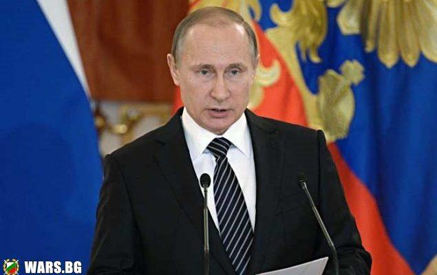 Путин в програмна реч: Американската ПРО е безсилна пред нашите ракети! Имаме и хиперзвуково оръжие