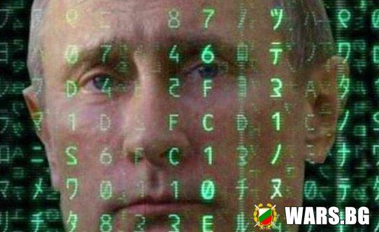 """Хибридна война ! Появи се """"вирус на Путин"""", след него просто изхвърляш компютъра"""
