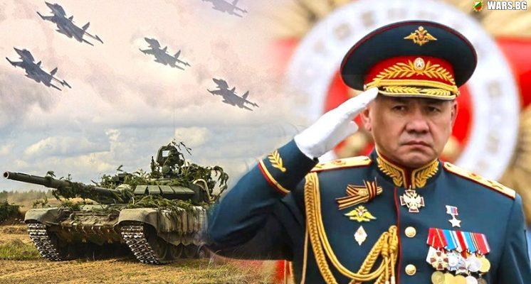 Руската армия се кани да проведе гигантско военно учение, невиждано досега