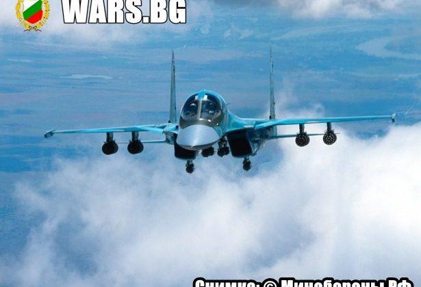 Русия ! Су-34