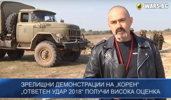 """""""Ответен удар 2018""""+ВИДО"""