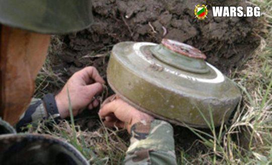 Модулно формирование от Националния военен университет унищожи невзривен боеприпас