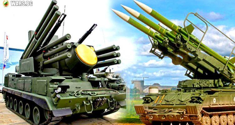"""Руският """"Панцирь-СМ"""" ще получи нов радар и хиперзвукови ракети"""