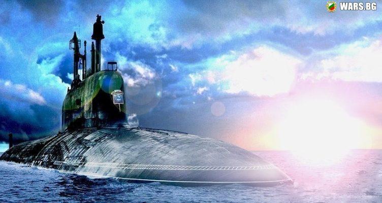 Френски адмирал е въодушевен от руския подводен флот