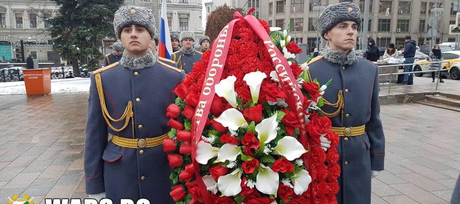 Почит! Днес на 10 декември 2018 г. в гр. Москва